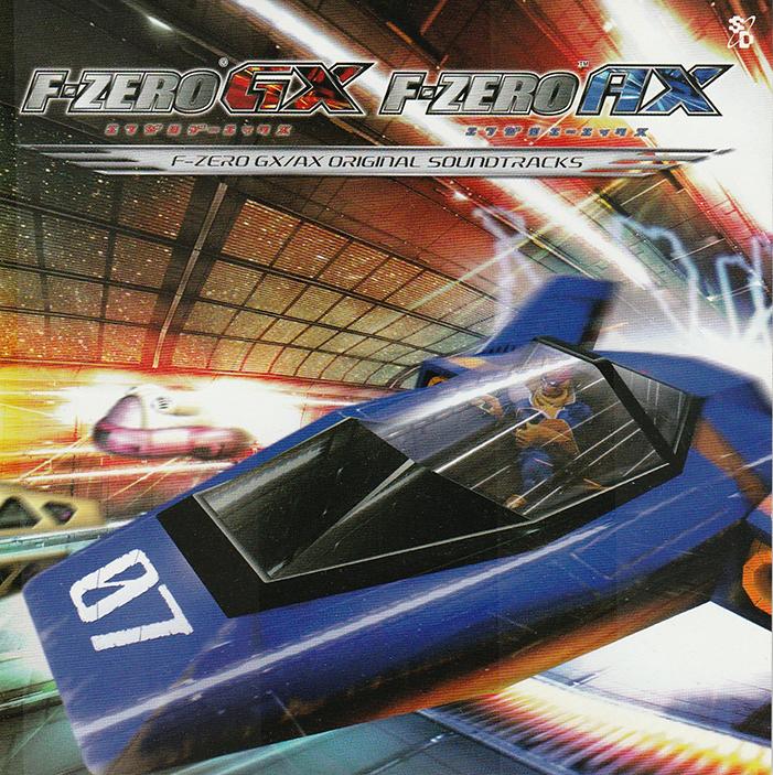 F-ZERO GX/AX ORIGINAL SOUND TRACK