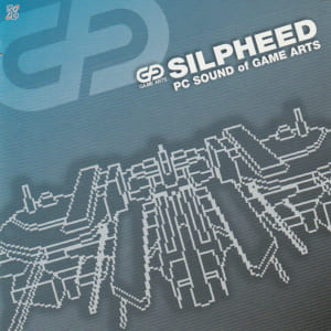 SILPEED PC SOUND of GAME ARTS