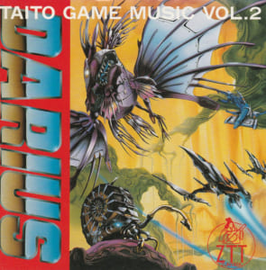 DARIUS TAITO GAME MUSIC VOL.2