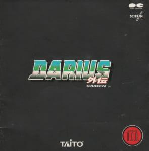 DARIUS 外伝 / TAITO ZUNTATA